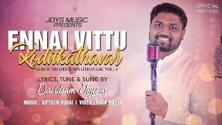ENNAI VITTU KODUKATHAVAR (Lyric Video) - Davidsam Joyson | Tamil Christian Song