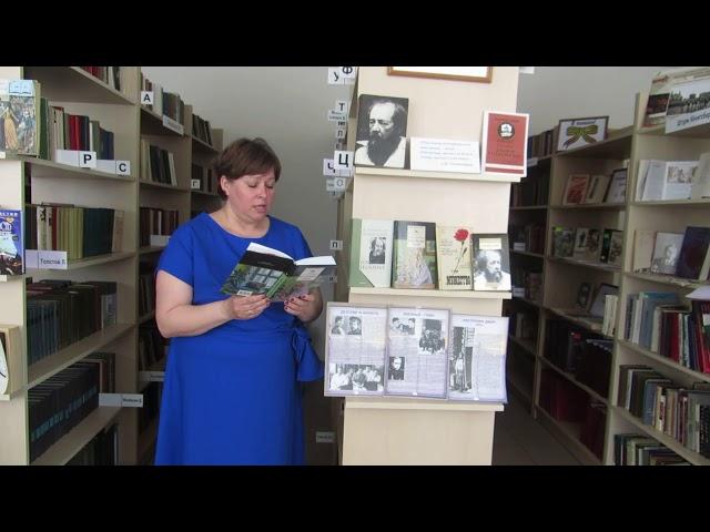 Изображение предпросмотра прочтения – НатальяМигунова читает произведение «Крохотки: Отражение в воде» А.И.Солженицына