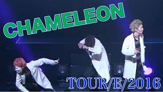 【新曲UNO配信記念1週間LIVE映像で埋め尽くしスペシャル!!!】CHAMELEON〈@TOUR/E/2016〉