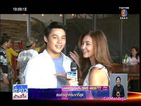2014.9.29 โต๊ะข่าวบันเทิง - ภพรัก (Pob Rak) ถ่ายทำวันสุดท้าย