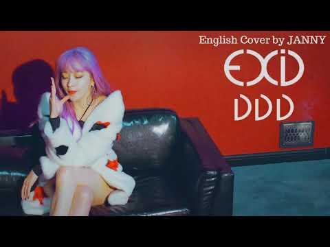 EXID (이엑스아이디) - DDD (덜덜덜) | English Cover By JANNY