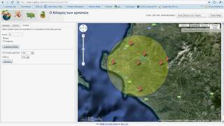 Google Map for Herps in Greece Free HD Video