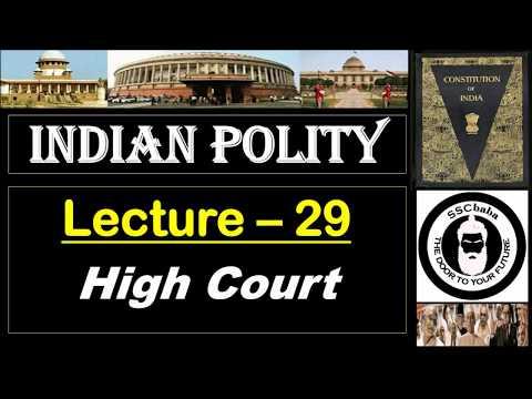 P29 : High Court || SSC CGL, UPSC, MPPSC, UPPCS, CAPF SI/ASI, SSC JEE, JPSC, other state PCS exam