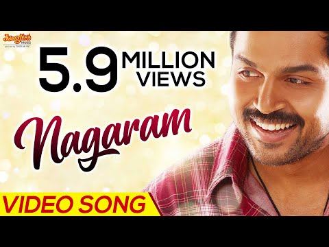 Nagarum Song Lyrics From Thozha