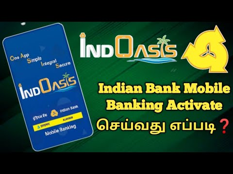 Indian Bank New Mobile Banking App Launched   Indian Bank Mobile Banking   Indoasis   Star Online