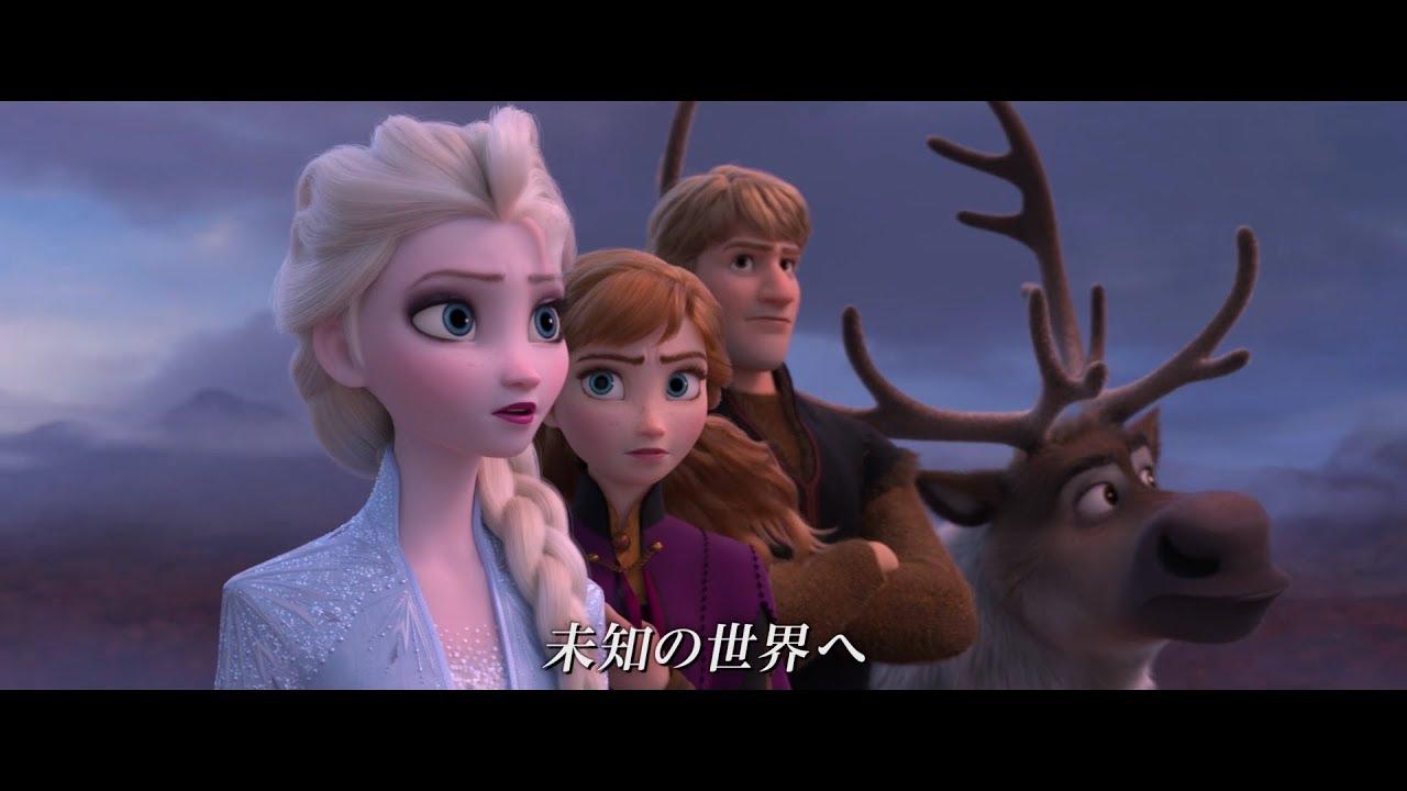アナ 雪 2 ネタバレ