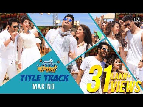 Title Track Making   Jio Pagla   Coming This Diwali