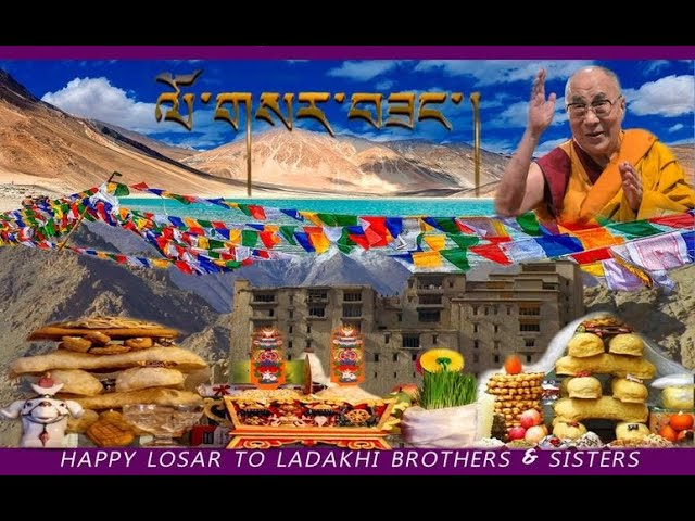 MUSIC FEATURE: Ladakhi Losar