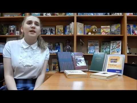Изображение предпросмотра прочтения – ИринаБуклак читает произведение «Сколько б ни придумывал фамилий...» К.М.Симонова