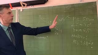 Геометрия Главная задача по теме параллелограмм