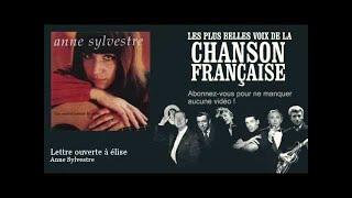 Anne Sylvestre - Lettre ouverte à élise -  Chanson française