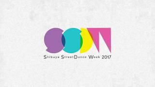 Shibuya StreetDance Week 2017