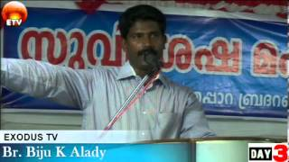 104th Adoor Paruthapara Convention 2014 -- EXODUSTV DAY 3