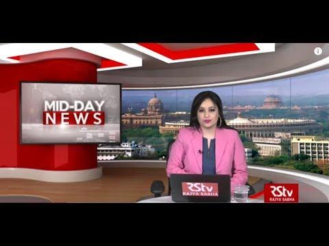 English News Bulletin – Apr 17, 2019 (1 pm)