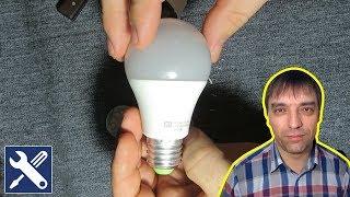 ✅ Как разобрать светодиодную шам - АЛ әрі ҚАРАЙ НЕ болмақ? / Ұсақ жөндеу