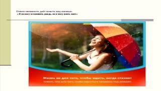 # My Gem4me 27 01 17 Обучающая школа по приглашениям на земле