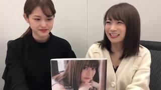 生田絵梨花セカンド写真集 「インターミッション」をメンバーが観賞して...
