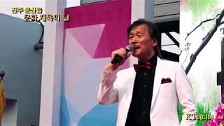 가수 오태환 / 고향의 그림자 [진주 문산읍 문화, 체…