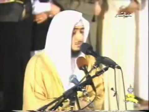EXCLUSIF-Fahd al Kanderi--Surah al-Fatihah.flv