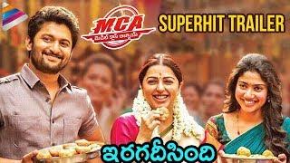 MCA Movie SUPERHIT TRAILER | Nani | Sai Pallavi | Bhumika | DSP | Dil Raju | #MCA