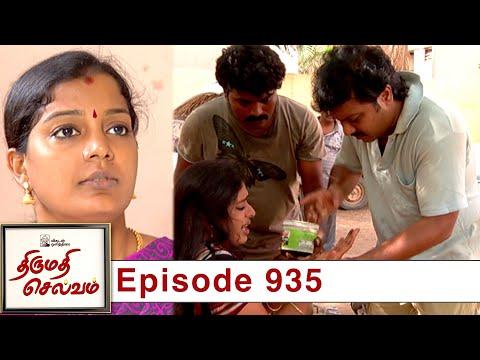 Thirumathi Selvam Episode 935, 09/08/2021   #VikatanPrimeTime