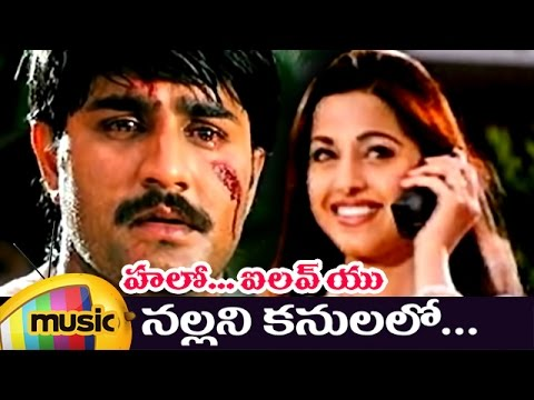 Download Hello 1999 Tamil movie mp3 songs