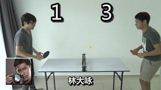 【遊戲#7】主題乒乓