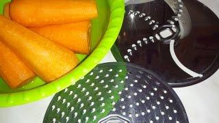Обзор дисков - терок кухонный комбайн Bosch. Трем морковь на корейский салат морковча.