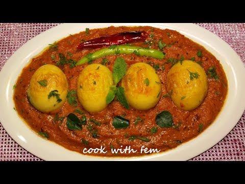 Hyderabadi Tamatar Ka Kut Recipe