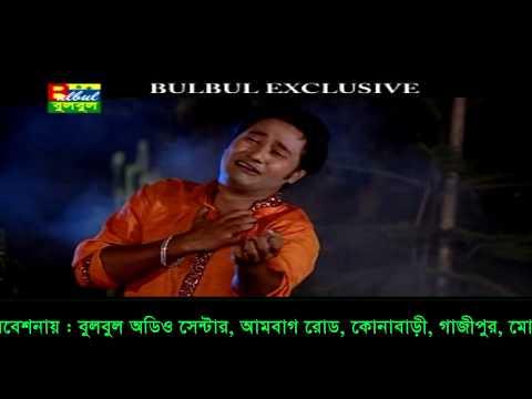 Ami Dukhi lalon / Kew Hoy Na Karo Apon / Dukhi lalon / Bulbul Audio Center