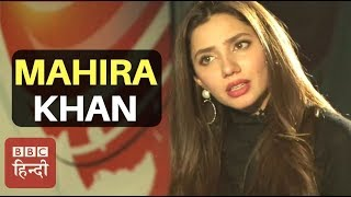 Pakistani Actress Mahira Khan In Conversation With BBC Hindi