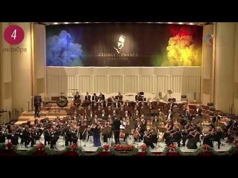 Национальный симфонический оркестр итальянского радио и телевидения