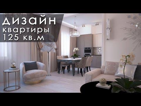 Дизайн-проект квартиры. Интерьер в современном стиле с нотками арт-деко