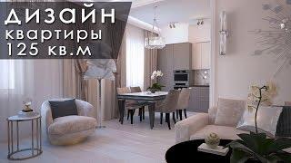 видео Изысканный декор интерьера и мебели в стиле модерн