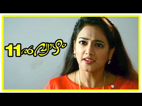 Latest Malayalam Movies | Pathinonnil Vyazham Movie Scenes | Mukesh Comedy Scenes | Manya | Jagathy