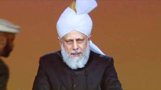 Jalsa Salana UK 2011: Inaugural Address (Urdu)