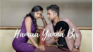 Asanka Sahabandu - Hamaa Yanna