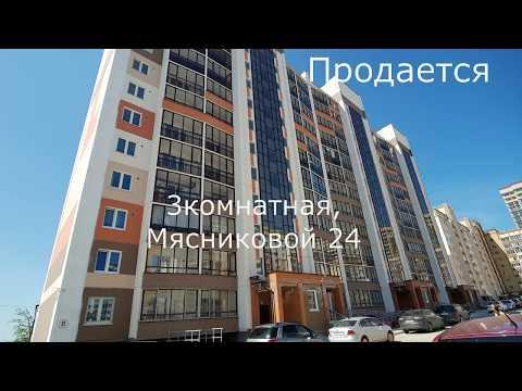 Хотите узнать цены на квартиры в самом чистом месте Новосибирска?