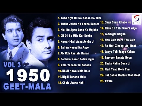 1950's Geet Maala | Superhit Songs Jukebox | Non-Stop | Vol 3