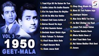 1950's Geet Maala | Superhit Songs Jukebox | Non-Stop | Vol 3