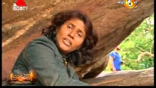 Purawurtha Sirasa TV 03rd November 2015 Thumbnail