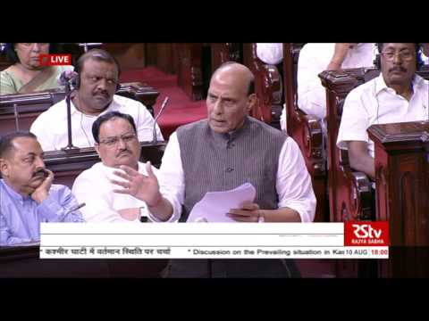 HM Rajnath Singh's reply to the discussion on the prevailing situation in Kashmir valley