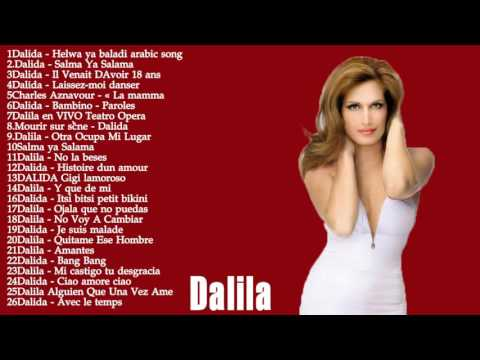 dalida greatest hits 2016 -  dalida album best of