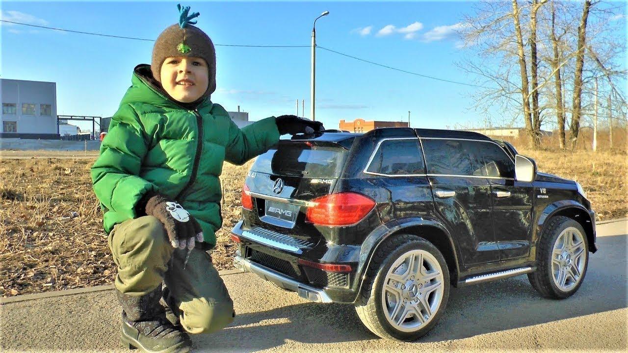 Макс едет на новой машине На Тест-Драйв Видео про Машинки для детей
