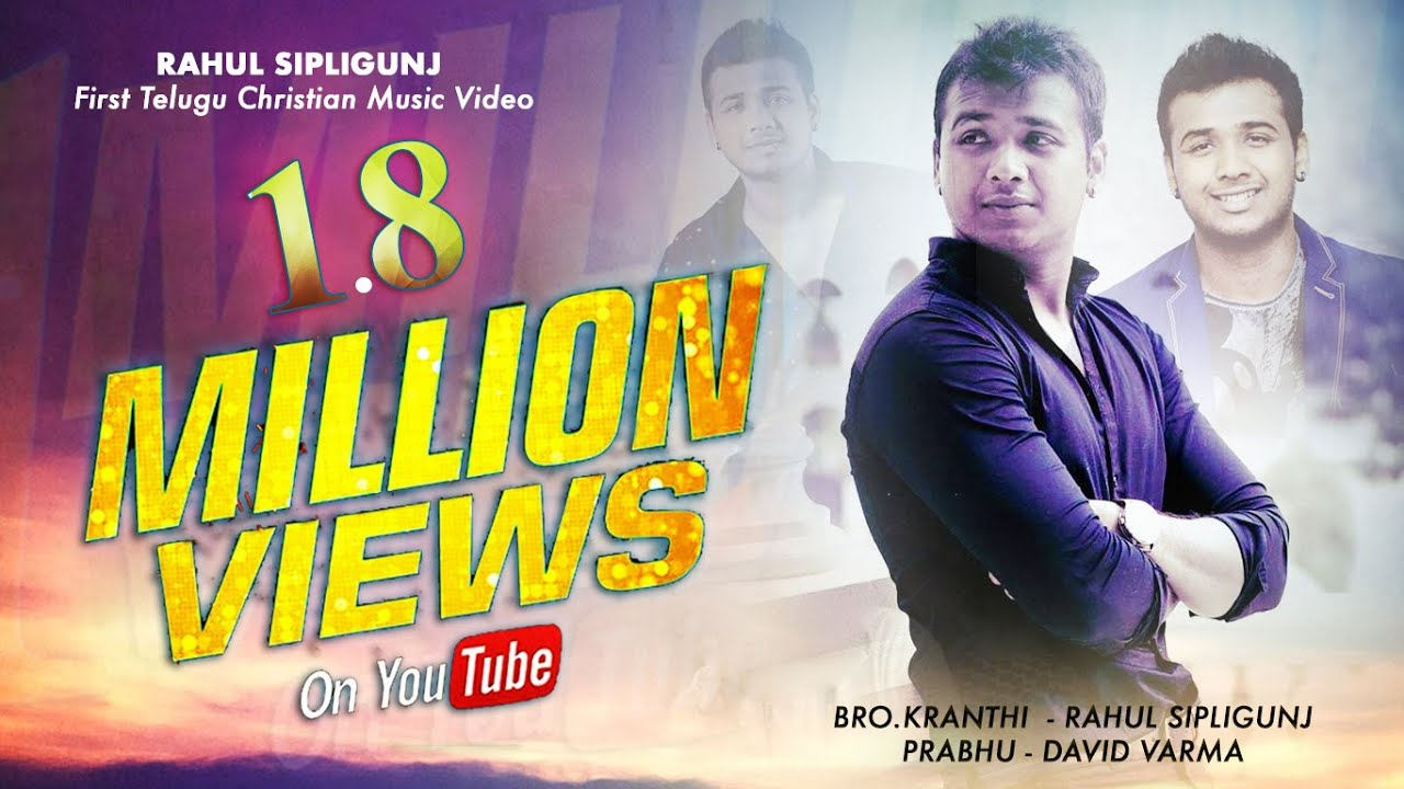 RAHUL SIPLIGUNJ Telugu Official Music Christian Video|Kranthi|Prabhu|David Varma | New Jesus Songs