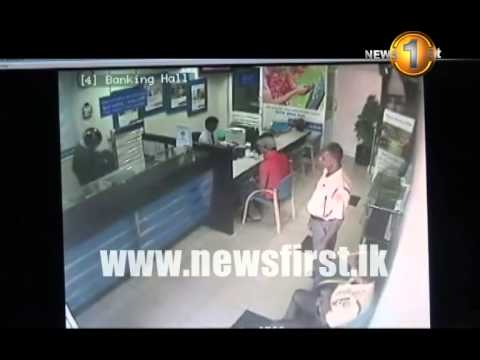Bank robbery in Piliyandala caught on tape (16/02/15)
