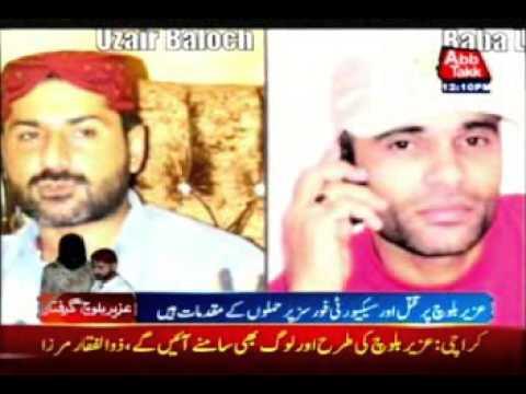 Lyari Gang War Leader  Uzair Baloch - Detailed Report