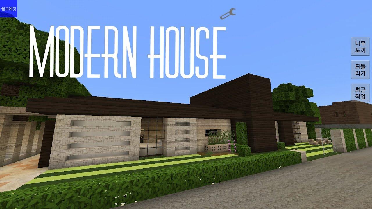 hd modern house