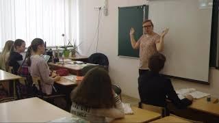 Фрагмент урока английского языка в 6 классе (Премия губернатора московской области)