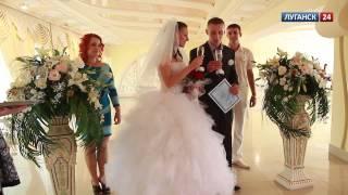 Луганск 24. В ЛНР состоялась первая свадьба. 12 июля 2014 г.